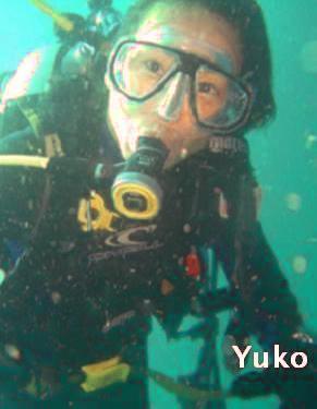 yuko_uw.jpg